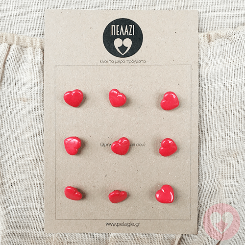 Κουμπί κόκκινη καρδιά με ποδαράκι