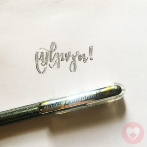 Στυλό με μεταλλικό χρώμα και γκλίτερ ασημί