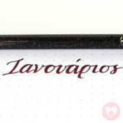 Pentel στυλό με μεταλλικές διπλές αποχρώσεις