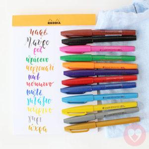 Κυτ μαρκαδόρων καλλιγραφίας 12 χρώματα