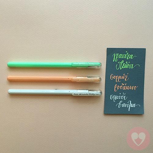 Κυτ τριών στυλό gel με παστέλ μελάνια για γραφή σε λευκά, χρωματιστά ή μαύρα χαρτιά και φωτογραφίες