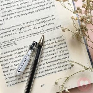 Στυλό gel Pilot με μύτη 0.3mm-μαύρο