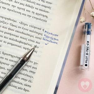Στυλό gel Pilot με μύτη 0.3mm-μπλε