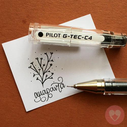 Στυλό gel Pilot με μύτη 0.4mm-μαύρο