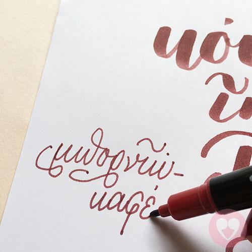 Lyra Aqua Duo διπλός μαρκαδόρος καλλιγραφίας