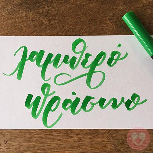 Lyra Aqua Duo διπλός μαρκαδόρος καλλιγραφίας χρώμα λαμπερό πράσινο