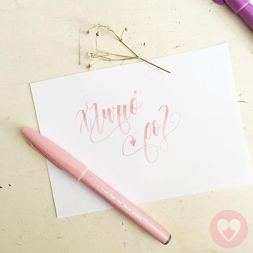 Μαρκαδόρος καλλιγραφίας Pentel Brush Sign Pen χλωμό ροζ