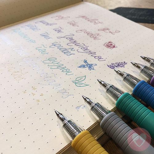 Στυλό PILOT g-2 με μεταλλικά χρώματα
