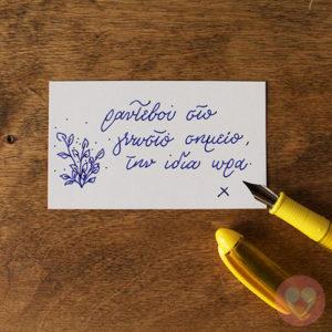 Πένα-στυλό με χρωματιστό σώμα