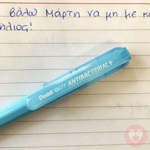 Στυλό Pentel με αντιβακτηριδιακές ιδιότητες