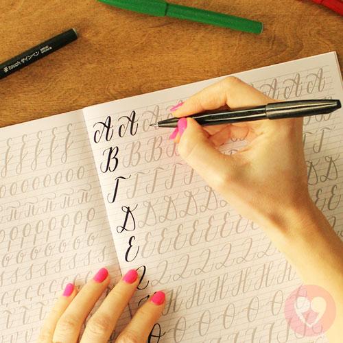 Τετράδιο εξάσκησης καλλιγραφίας πλάγιας γραφής