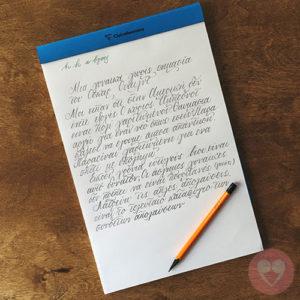 Μπλοκ Clairefontaine PAscribe Α4 εξάσκησης καλλιγραφίας με ρίγες και οδηγούς για πλάγια γραφή