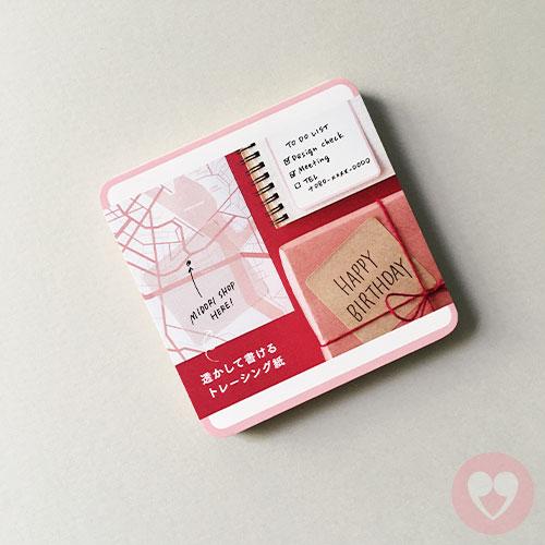Αυτοκόλλητες σημειώσεις Midori με τρία διαφορετικά χαρτιά