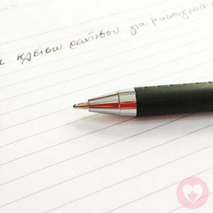 Στυλό διαρκείας με κουμπί και κλιπ Zebra Z-grip flight